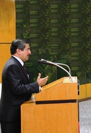 Dr Abd AlMalek Al Sheikh
